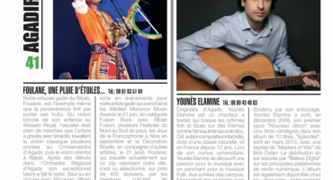 Younes Elamine Agadir premiere